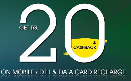 Mobikwik Recharge offers