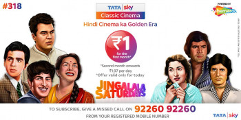 Miss call Register mobile number Tatasky Jingalala dhamal mix offer on Tatasky cooking for rupee 1
