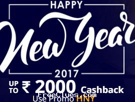 Upto Rs 2000 cashback on New year resolution offer
