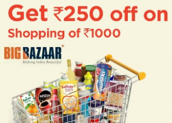 Bigbasket Big Bazaar Smart Search : Get