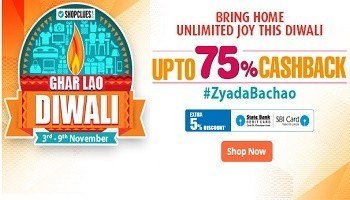 Shopclues GharLaoDiwali sale : Upto 75% Cashback on all categories