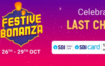 Month End Mobile Fest 26th -29th Oct