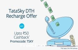 Hot Deal Tatasky: Get Rs.50 cashback On Recharge Of Rs.200 and more