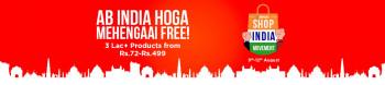 Shopclues Shopclues Shop India Movement Sale [ 9 - 12 August ] Join The Movement Get 200 Cluesbuck+