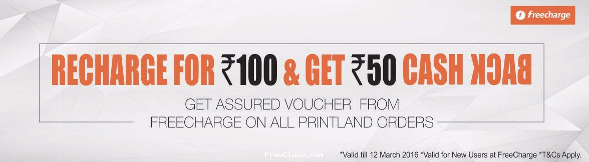 Printland coupons