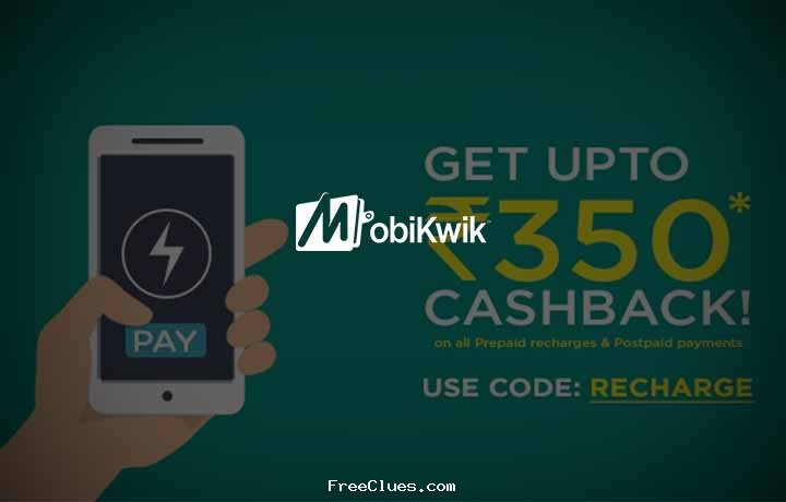 free recharge coupons postpaid bill payment