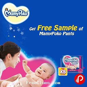 Free mamypoko pants for new born baby at rs. 0/-