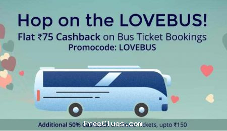 Bus ticket coupons feb 2018