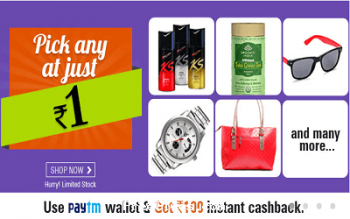 1 Rupee Sale - Everything at One Rupee Sep 2019 | Freeclues