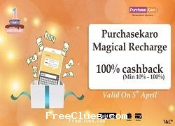 PurchaseKaro Magical Recharge: Upto 100% cashback on mobile recharge