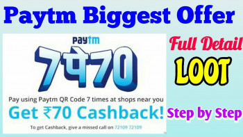 bses coupon paytm