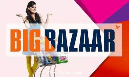 Nearbuy Flat Rs.150 Cashback on Big Bazaar Gift Vouchers