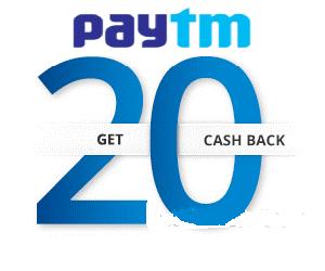 Paytm CashBack Rs. 20