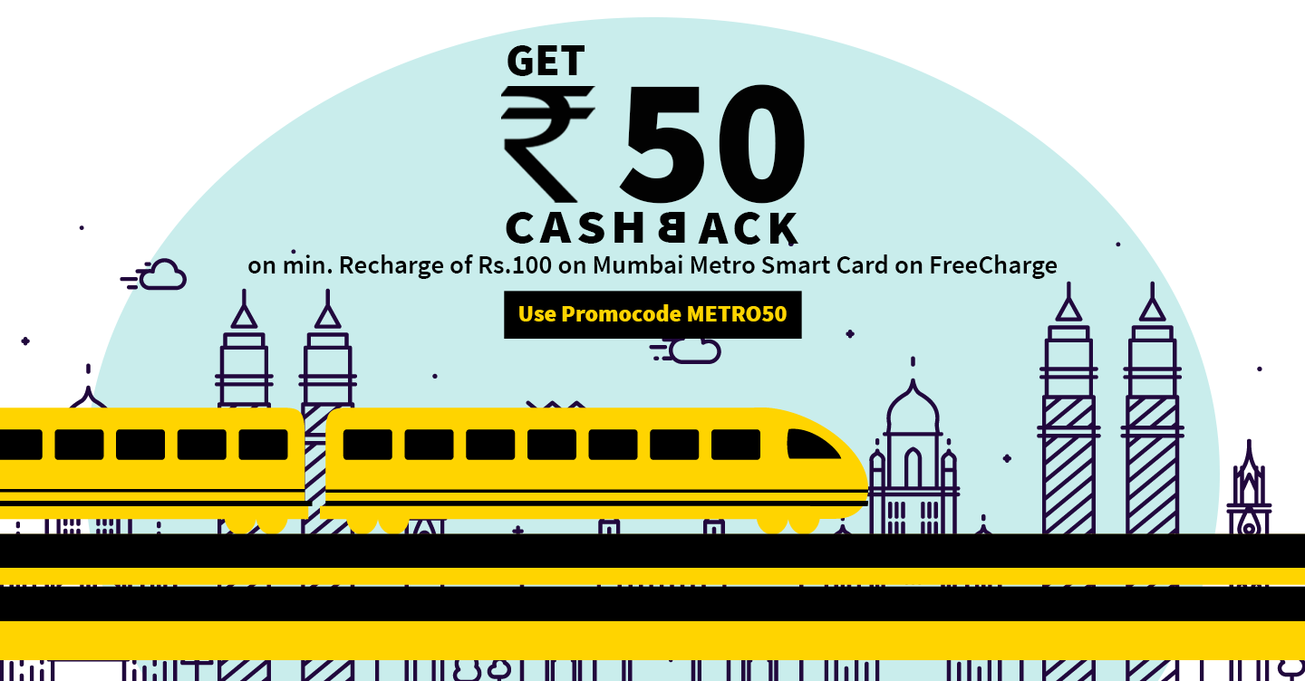 About Paytm Metro Recharge